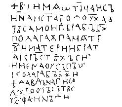 Santi Cirillo e Metodio - Alfabeto